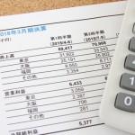 専門家コラム「数字を経営に活用する方法」(2017年10月)