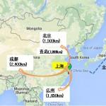 グローバル・ウインド「中国の難しさを実感」(2016年7月)