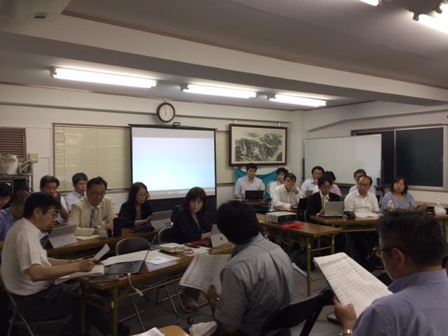 中央支部 平成28年度 第3回部長会・第2回執行委員会