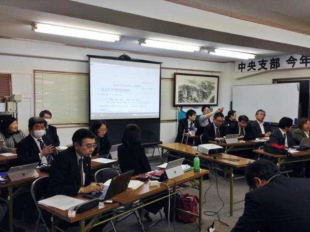 中央支部 平成28年度 第9回部長会・第5回執行委員会 (平成29年2月16日)開催報告