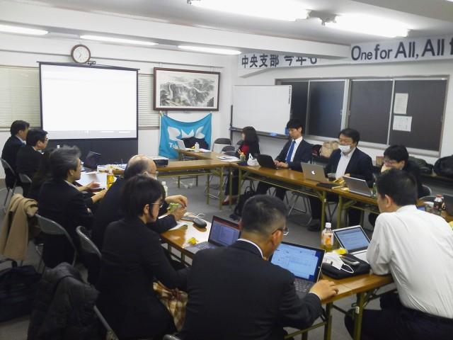 「中央支部カンファレンス2017」実行委員会 第4回会合 開催報告