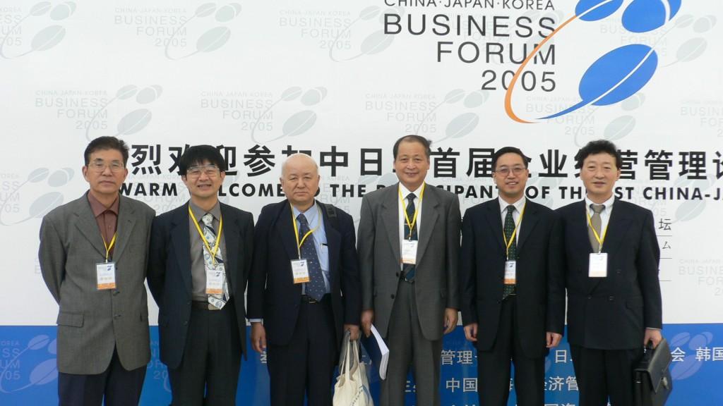 2.『日中韓経営管理学術大会2005』in上海に参加
