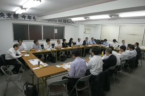 中央支部 平成29年度 第1回研修部会 (平成29年6月12日)開催報告