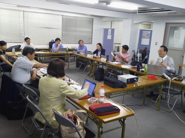 平成29年度 第2回中央支部正副支部長会議 開催報告