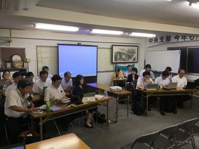 中央支部 平成29年度 第3回部長会・第2回執行委員会 (平成29年7月13日)開催報告