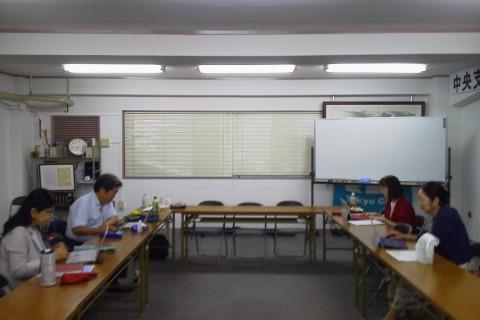 平成29年度 第3回中央支部正副支部長会議 開催報告