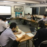 中央支部 平成29年度 第4回部長会 (平成29年9月7日)開催報告