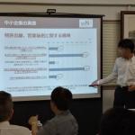 中央支部青年部主催ワンコインセミナー開催報告