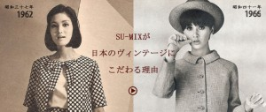 Sumix