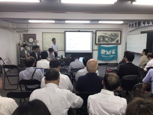 中央支部 平成28年度 中央支部認定研究会・MC代表者会議(平成29年7月28日)開催報告