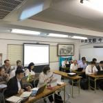中央支部 平成29年度 第5回部長会・第3回執行委員会(平成29年10月12日)開催報告
