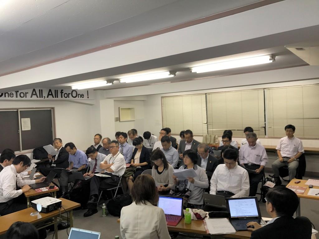 05_写真(第3回執行委員会会(10月12日))