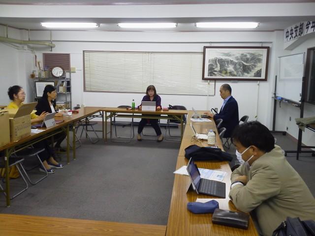 平成29年度 第4回中央支部正副支部長会議 開催報告