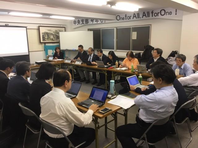 中央支部 平成29年度 第6回部長会 (平成29年11月9日)開催報告