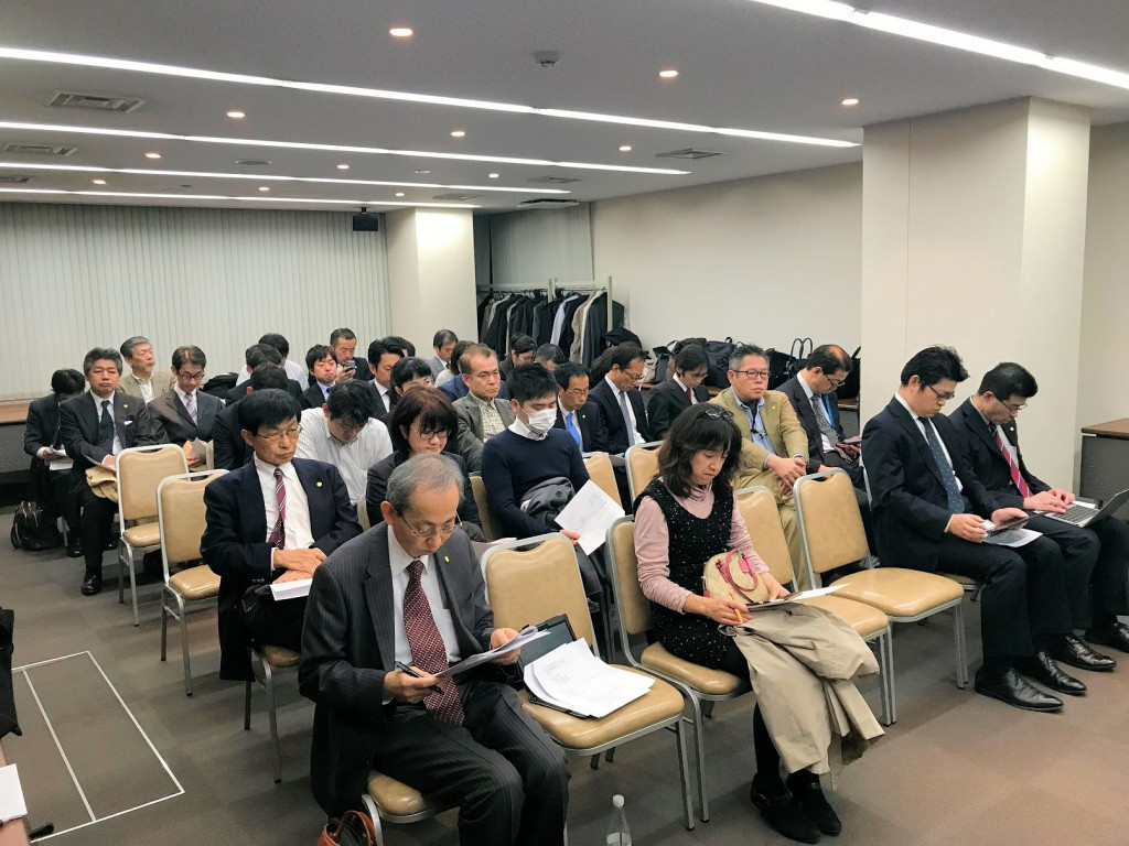 035_写真(第4回執行委員会(12月2日))