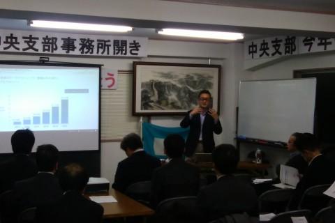 【開催報告】研修部 技のホットコーナー 1月16日