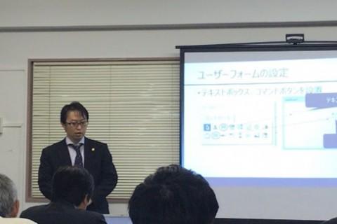 【開催報告】青年部ワンコインセミナー 2月6日