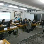 中央支部 平成29年度 第9回部長会・第5回執行委員会 (平成30年2月15日)開催報告