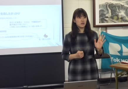 中央支部 青年部主催 キャリアセミナー開催報告