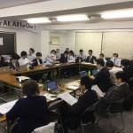 【開催報告】第3回 カンファレンスプロジェクト会議