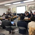 【開催報告】中央支部 平成30年度 第1回部長会・第1回執行委員会 (平成30年4月19日)