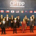 グローバル・ウインド 「TPP交渉状況のアップデートと活用事例」(2018年06月)