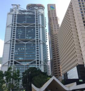 s_写真1_HSBC本社及びスタンダードチャーター銀行香港本社