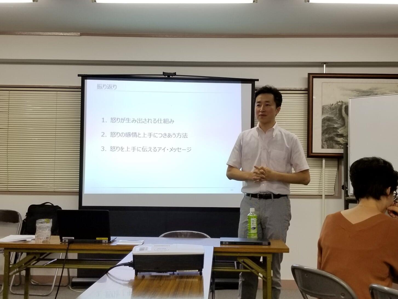 青年部ワンコイン橋本さんセミナー2