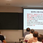 グローバル・ウインド「セミナーレポート 日本酒海外展開 今昔物語」(2018年10月)