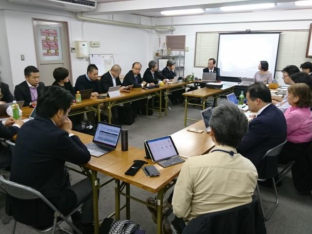 中央支部 平成30年度 第6回部長会 (平成30年11月15日)開催報告