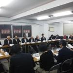 中央支部 平成30年度 顧問・政策委員会議(平成30年10月30日) 開催のご報告