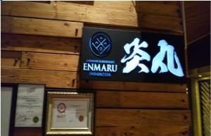 01_日本食レストラン
