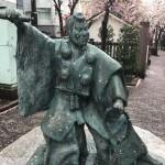 3/21(木祝)「そうだ!中央支部へ行こう!」開催のお知らせ