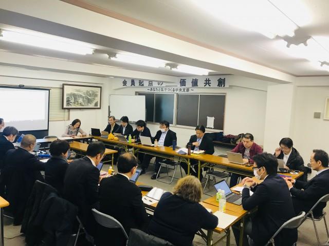 中央支部 平成30年度 第9回部長会(平成31年2月14日)開催報告