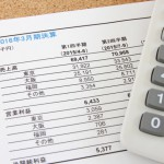 専門家コラム「資金調達の種類とその特徴」(2020年10月)