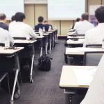 専門家コラム「事業継続力強化計画(強靭化計画)の裏話」(2020年2月)