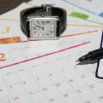 専門家コラム「待ったなし!「働きかた改革」(自社の長時間勤務の傾向を把握する)」(2020年1月)