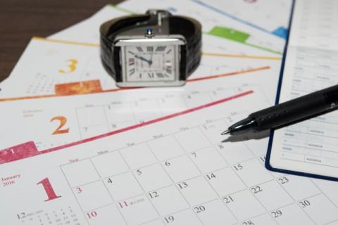 中央支部 令和3年度 第3回部長会 2021年(令和3年6月24日)開催報告
