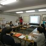 セミナー・イベント開催報告