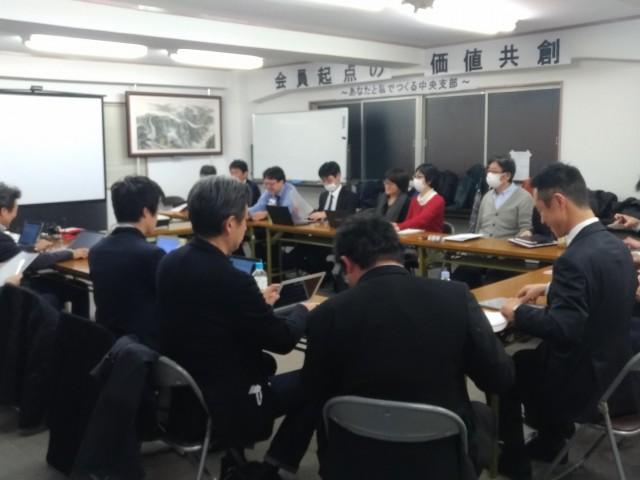「第5回 カンファレンスプロジェクト」会議開催報告