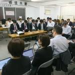 中央支部 2019年度(平成31年度) 第1回執行委員会 (2019年(平成31年)4月25日)開催報告