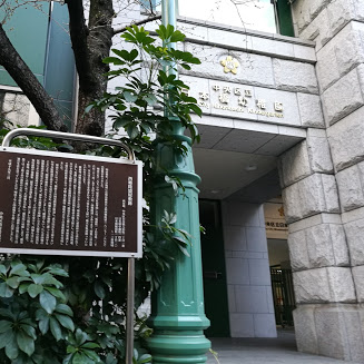 04_日本橋幼稚園は旧西郷邸