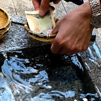 10_銭洗いすぎ