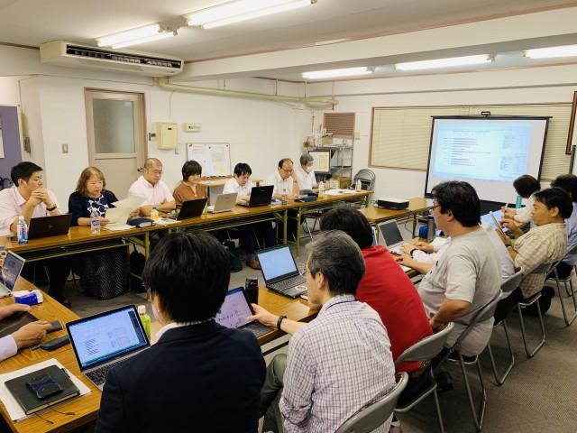 中央支部 令和元年度 第3回部長会 (2019年(令和元年)6月20日)開催報告