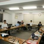 「第8回 カンファレンスプロジェクト」会議開催報告