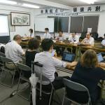 中央支部 令和元年度 第4回部長会 (2019年(令和元年)7月11日)開催報告