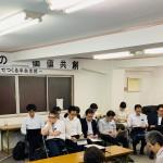 中央支部 2019年度(令和元年度) 第2回執行委員会 (2019年(令和元年)7月18日)開催報告