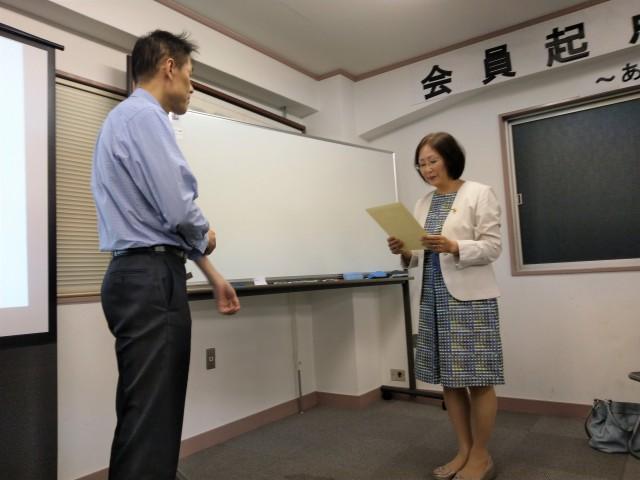 中央支部 令和元年度 中央支部認定研究会・MC代表者会議(令和元年7月3日)開催報告