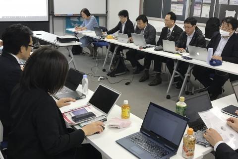 中央支部 令和元年度 第7回部長会 (2019年(令和元)年11月14日)開催報告