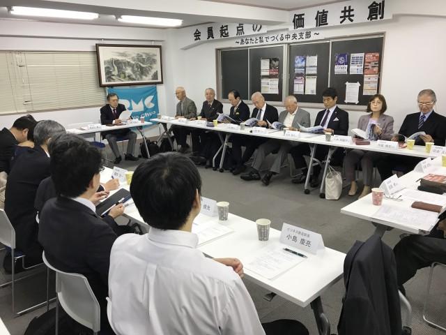 中央支部 令和元年度 顧問・政策委員会議(令和元年10月31日)開催のご報告